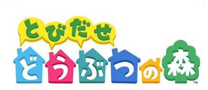 bdcam 2013-01-07 15-11-41-770