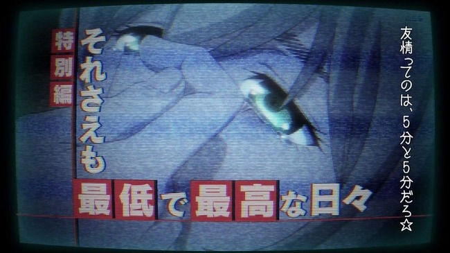 血界戦線 総集編に関連した画像-03