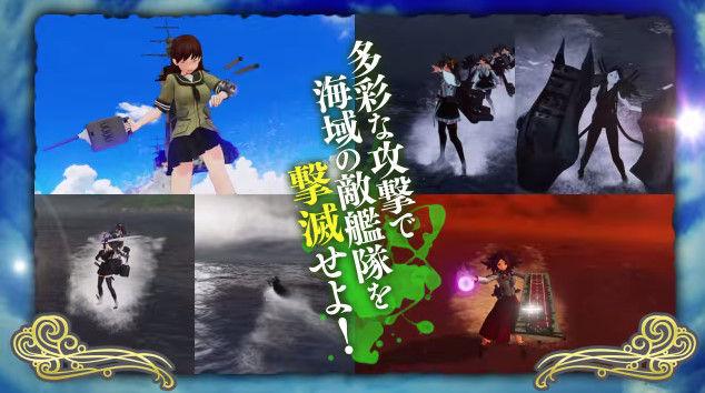艦これアーケード PV 映像に関連した画像-29