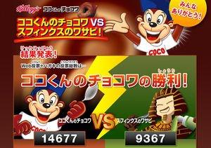 けものフレンズ ファミリーマート ファミマ 商品化 忖度 ツイッター RT いいねに関連した画像-05