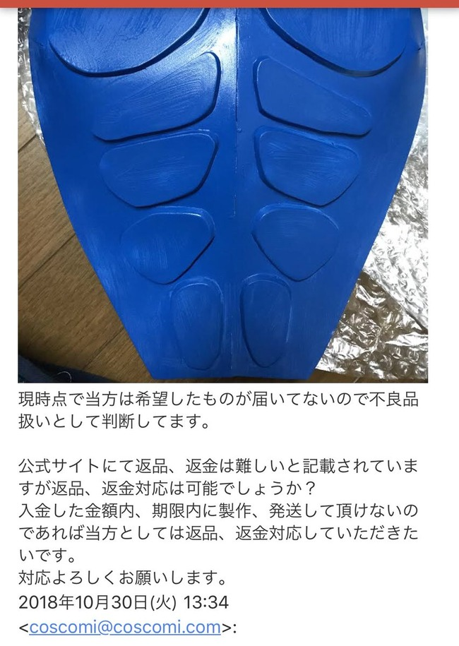 コスプレ コスプレ衣装通販サイト コスコミ Fate ランサー オーダーメイド 亀の甲羅に関連した画像-07