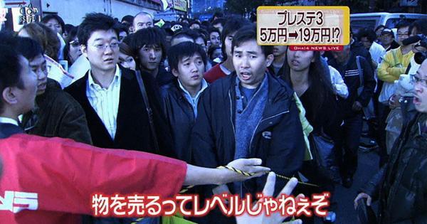 松山洋 ぴろし CC2 ゲーム業界 売上 世界 日本に関連した画像-01