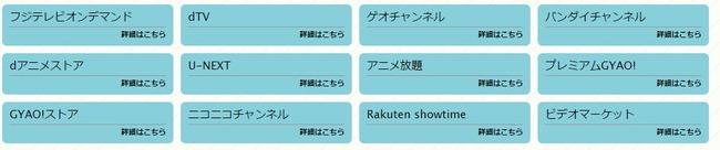 幽遊白書 アニメ 25周年 チバテレビ 地上波に関連した画像-03