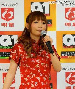 中川翔子に関連した画像-03