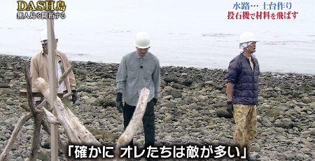 TOKIO 敵 鉄腕ダッシュ DASH島 無人島 投石機 兵器に関連した画像-01