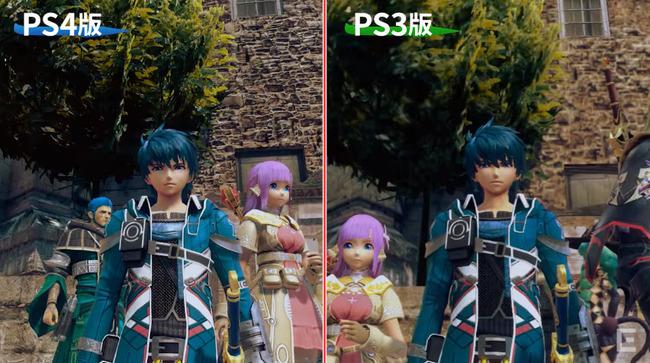 スターオーシャン スターオーシャン5 SO5 PS3 PS4 比較に関連した画像-05