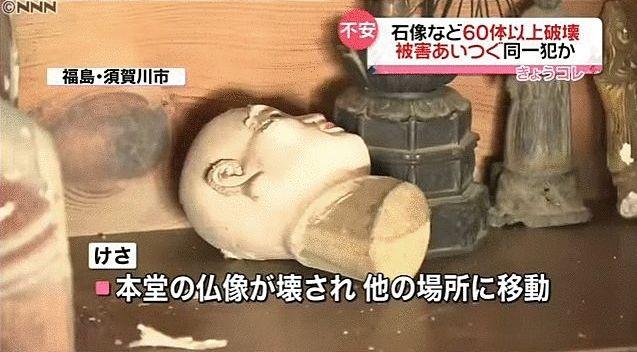 韓国人 神社仏閣 破壊に関連した画像-08