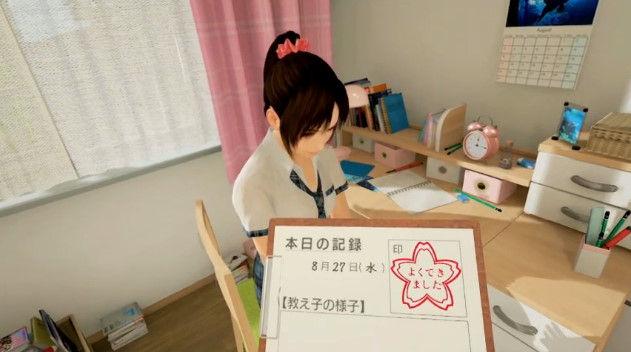 サマーレッスン PSVR 宮本ひかりに関連した画像-07