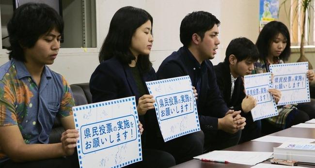 沖縄 辺野古 普天間 基地移設 県民投票 反対派 ビラ チラシ 悪質 誘導に関連した画像-01
