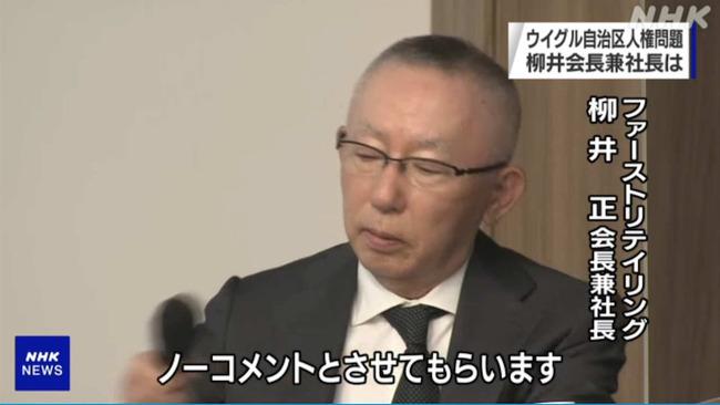 ユニクロ ファーストリテイリング 柳井正 セルフレジ パクリ 敗訴に関連した画像-01