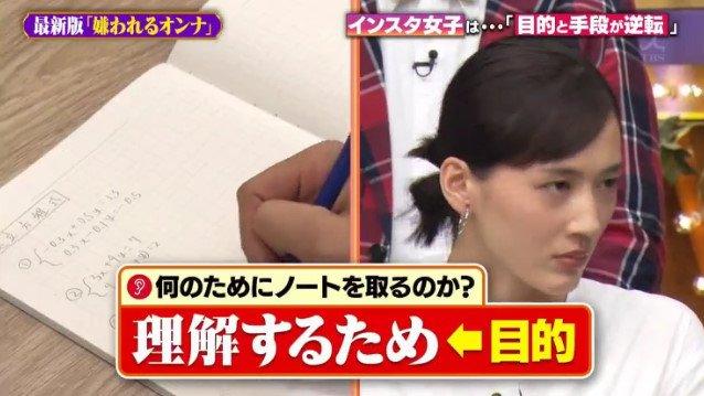 林修 インスタグラム フェイスブック 女子 ぶった切るに関連した画像-04