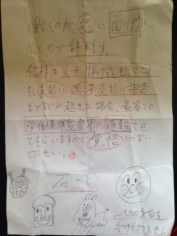 http://livedoor.blogimg.jp/jin115/imgs/2/8/28faeff7.jpg