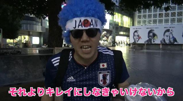ヒカキン 渋谷 ゴミ拾い ワールドカップに関連した画像-13