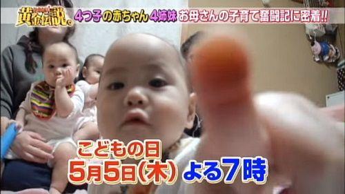 赤ちゃんに関連した画像-01