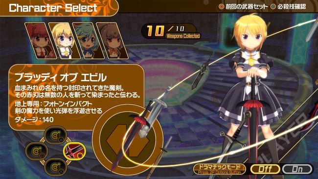 同人ゲーム PS4 クロワルール・シグマに関連した画像-06