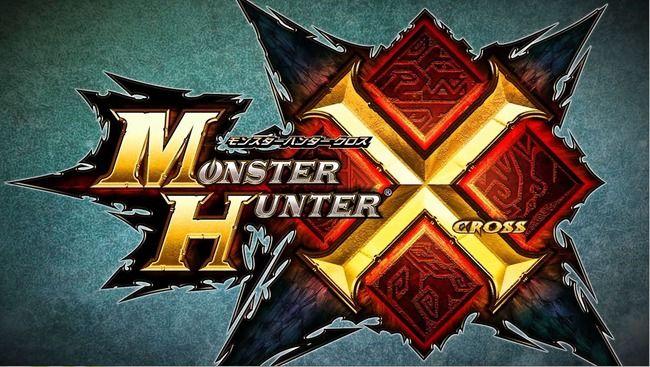 モンスターハンタークロス モンスターハンター モンハン 片手剣 昇竜撃に関連した画像-01