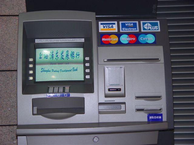shanghai.pvg-ATM-large