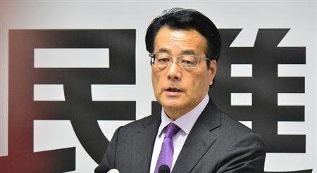 民進党 岡田克也 批判に関連した画像-01