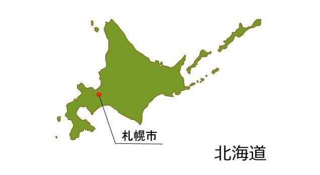 GoToトラベル 札幌 除外に関連した画像-01