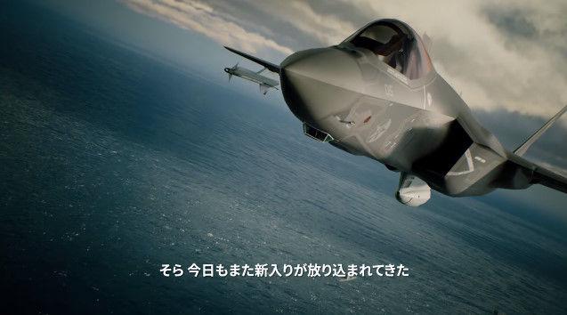 エースコンバット7 E3 PV 戦闘画面に関連した画像-08