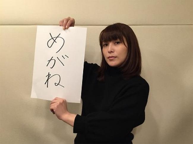 新田恵海 疑惑 出演 近況に関連した画像-03