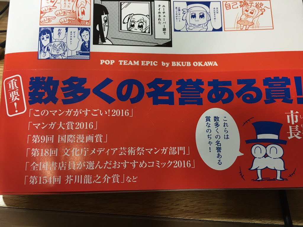 button-only@2x 大川ぶくぶの性別は女性?顔,作品,年齢,本名色々調査!本気絵も