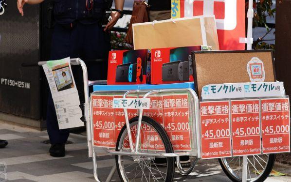 女性 ニンテンドースイッチ 転売 秋葉原 警察 号泣に関連した画像-01