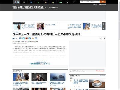 YouTube 有料 広告に関連した画像-02