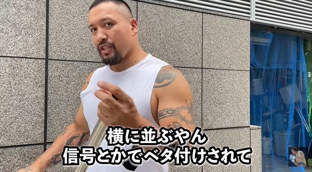 樋高リオ 煽り運転 プロボクサー 鉄パイプ ムキムキ チンピラに関連した画像-26
