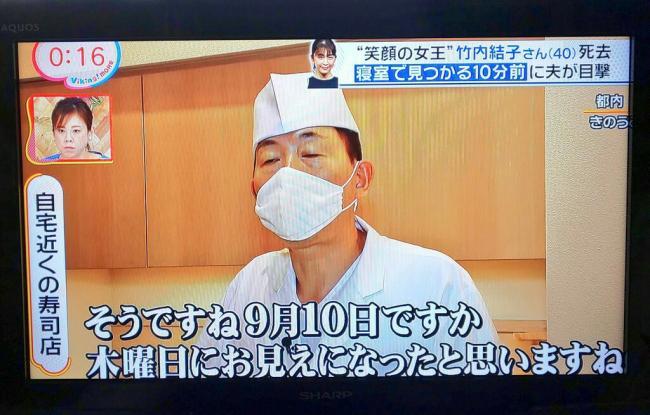 竹内結子 プライベート 情報 マスコミ 寿司屋に関連した画像-03