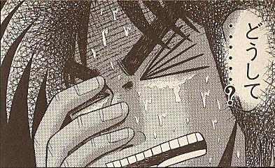 ポニーテール ブラジャー 禁止に関連した画像-01