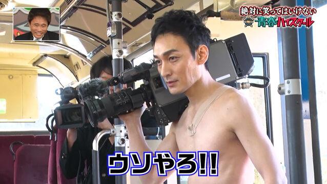 草なぎ剛 裸 全裸監督 ガキ使 絶対に笑ってはいけないに関連した画像-03