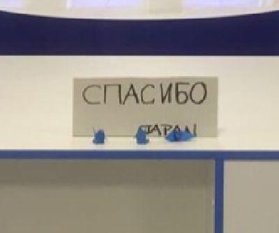 ワールドカップ W杯 日本 ロシアに関連した画像-04