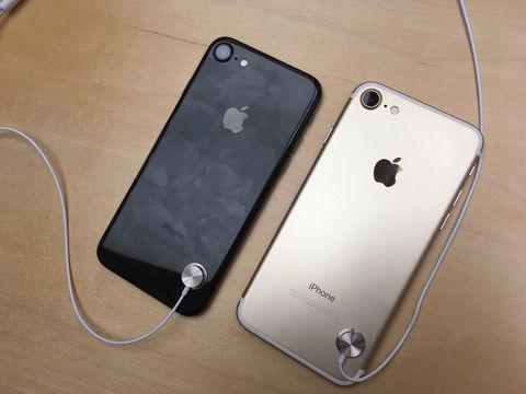 iPhone7 ジェットブラック ポケット 傷 指紋 購入者 後悔に関連した