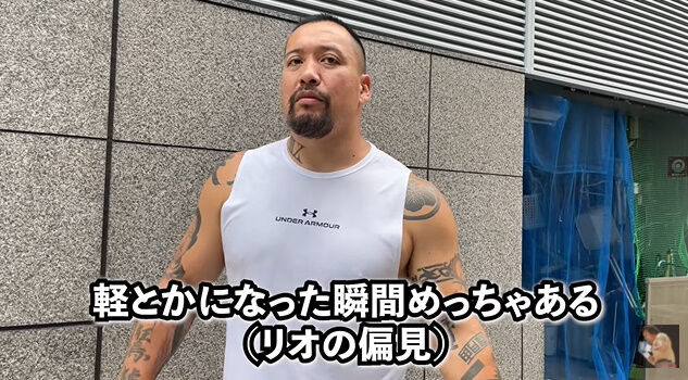 樋高リオ 煽り運転 プロボクサー 鉄パイプ ムキムキ チンピラに関連した画像-23