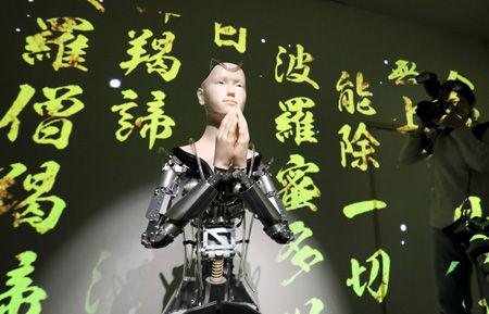 アンドロイド観音 仏像 マインダーに関連した画像-03