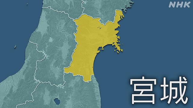 宮城県 新型コロナウイルス GoToイート 過去最多に関連した画像-01