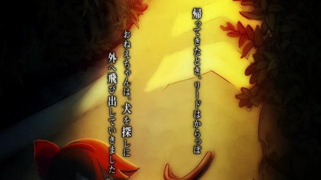 夜廻 ホラー 少女 夜 日本一ソフトウェアに関連した画像-06