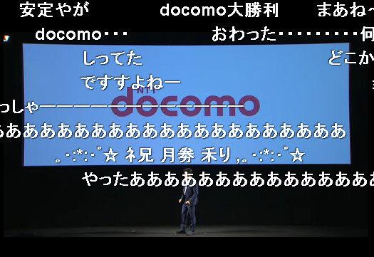 bdcam 2011-09-14 13-21-35-937