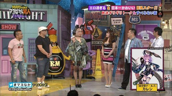 御伽ねこむ TV出演 マヨなか芸人に関連した画像-06