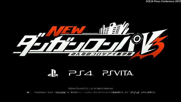 ダンガンロンパ PS4 PSVita SCE プレスカンファレンスに関連した画像-13