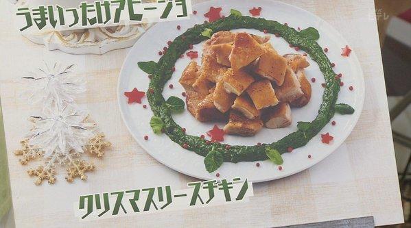 平野レミ クリスマス きょうの料理 20分に関連した画像-06