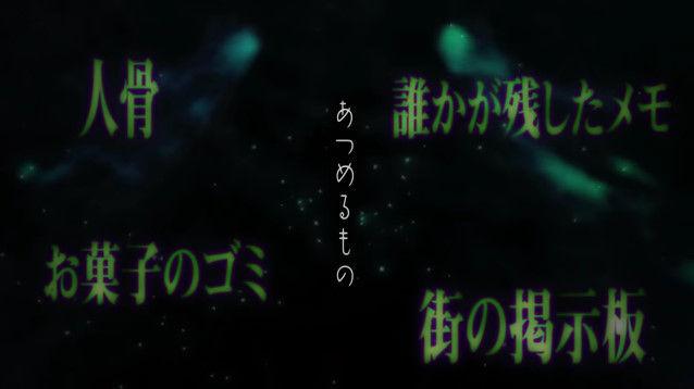 夜廻 ホラー 少女 夜 日本一ソフトウェアに関連した画像-29