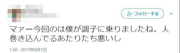 豊田萌絵 卑猥 コラ ツイッター ツイッタラー 激怒 公式 Pyxisに関連した画像-06