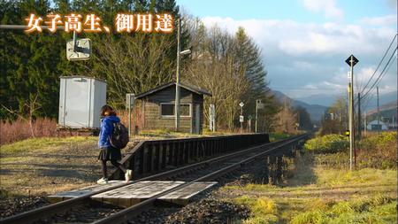 女子高生 JK 迷惑 鉄オタに関連した画像-01