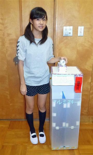 小学生 自由研究 夏休み アルミ缶 スチール缶 ゴミ箱 特許取得に関連した画像-03