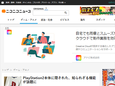 PS2 プレステ ロゴ 回転に関連した画像-02