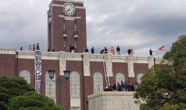 京都大学 時計台 大学生 学生運動に関連した画像-01