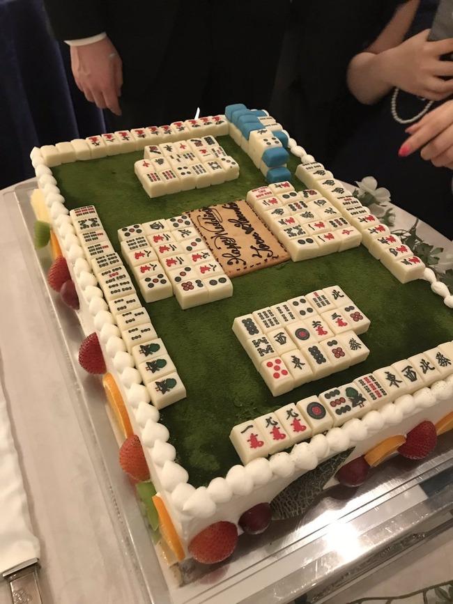 ウェディングケーキ 麻雀 牌に関連した画像-03