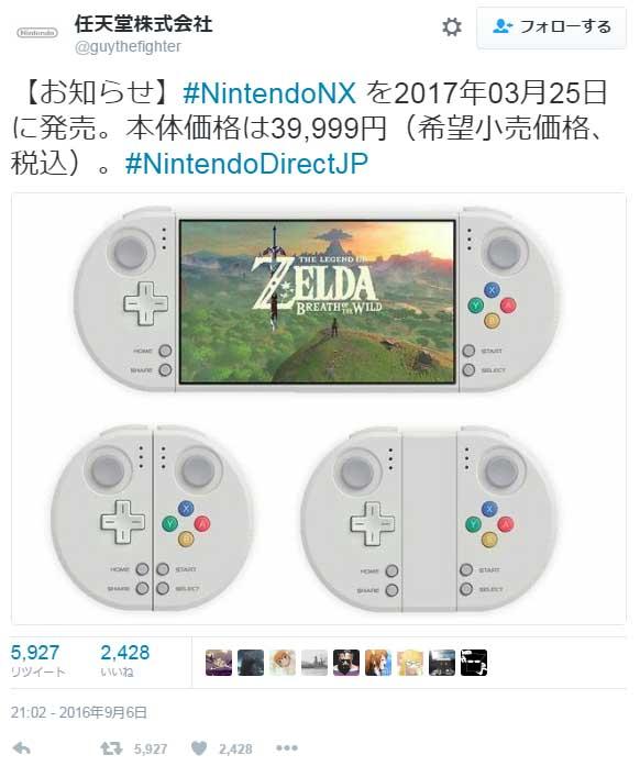 任天堂 NX ニンテンドースイッチに関連した画像-03